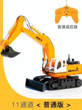 兒童挖掘機 遙控充電動合金工程車大號挖土機無線兒童男孩勾機玩具耐摔『CM2103』