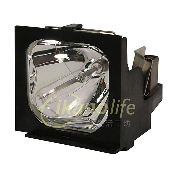 SANYO-OEM副廠投影機燈泡POA-LMP21/ 適用機型PLC-XU22N、PLC-XU22E、PLC-XU22B