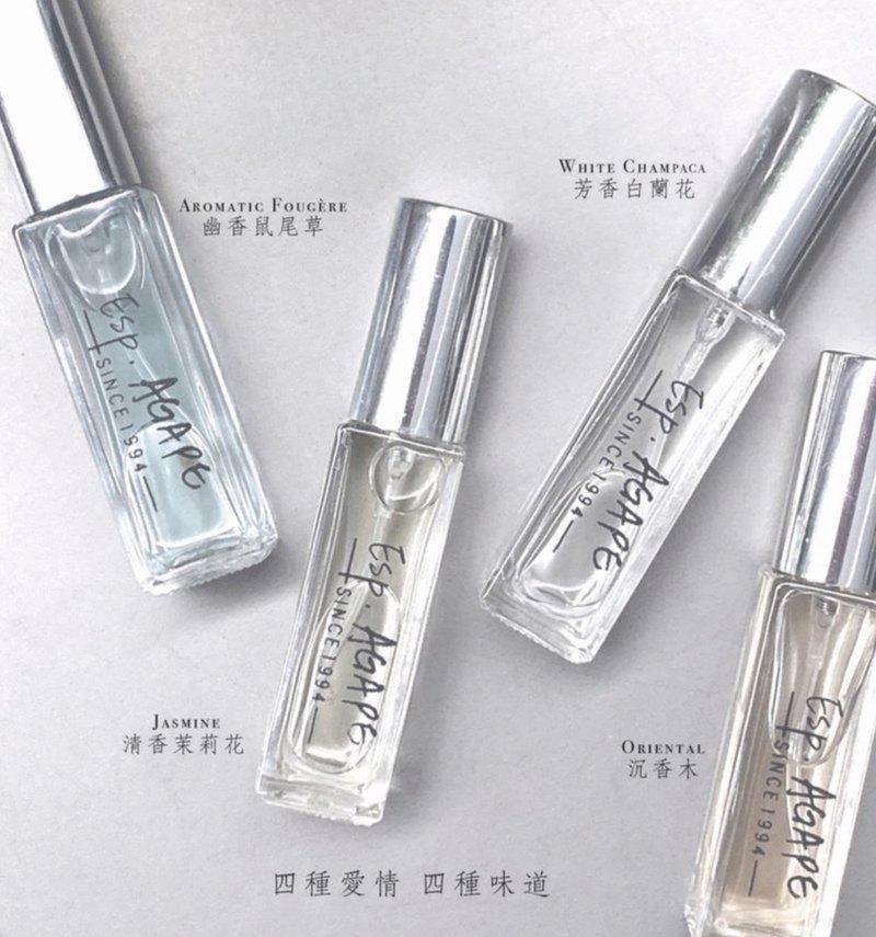自選特別版法國香水2支套裝10Ml Perfume Set / Esp.AGAPE
