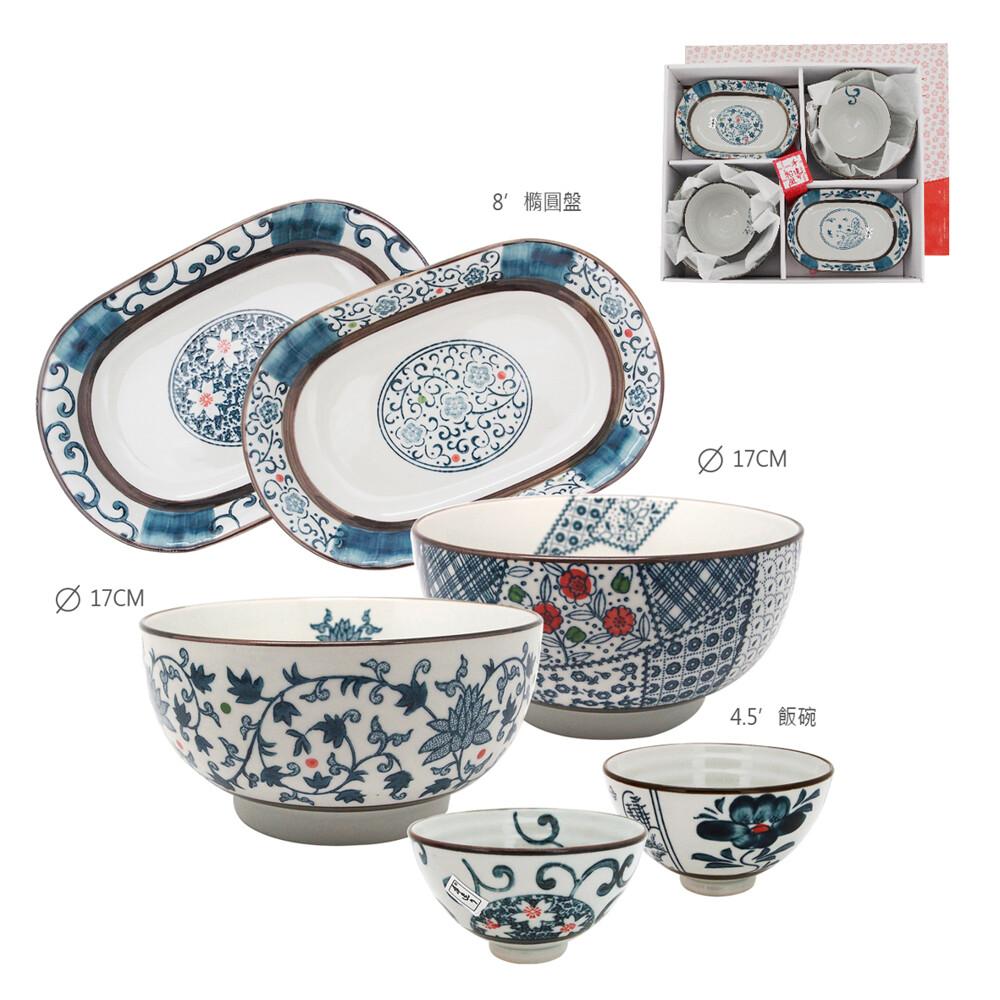 日本製手造手繪 唐草6.75吋2拉麵碗+2碗+2盤 精美盒裝 095up-c225