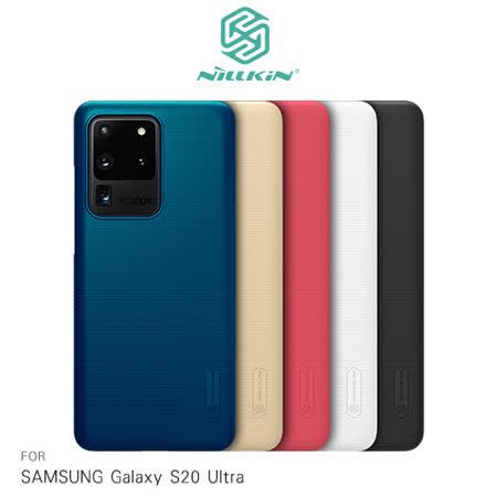 NILLKIN SAMSUNG Galaxy S20 Ultra 超級護盾保護殼