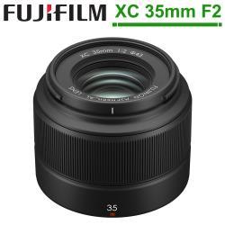 FUJIFILM XC 35mm F2 (公司貨)