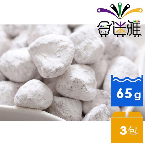 【3包免運】漬然本味奶梅李(65g/包)*3包-01