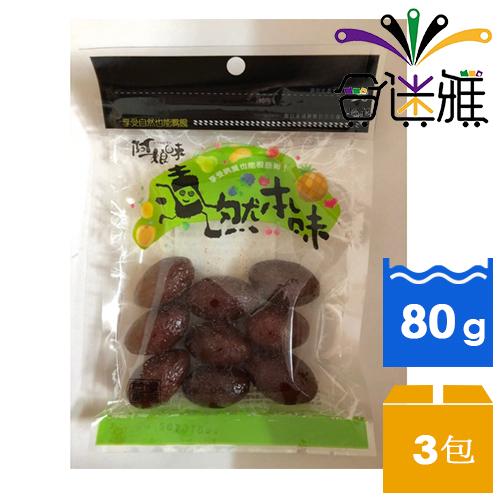 【3包免運】漬然本味辣橄欖(80g/包)*3包-01