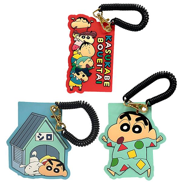 【日本正版】蠟筆小新 矽膠 彈力票卡夾 票夾 證件套 悠遊卡夾 野原新之助 507336 507343 507350