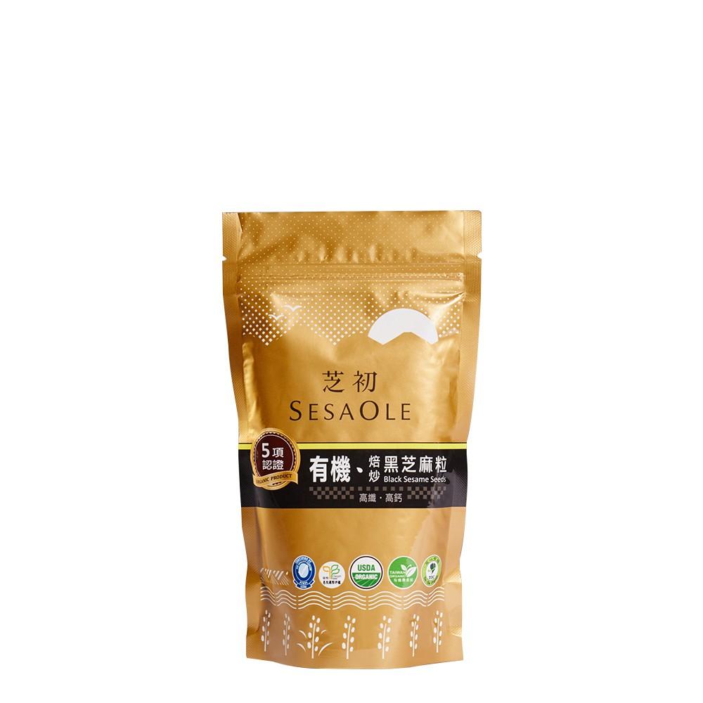 SesaOle【芝初】有機焙炒黑芝麻粒130g