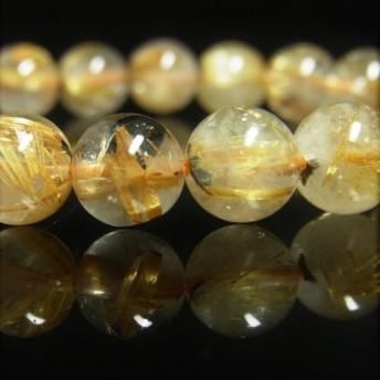 お勧め お試し価格 現品一点物 太陽放射タイチンルチル ブレスレット 9 10ミリ 25g 金針水晶 天然石 数珠