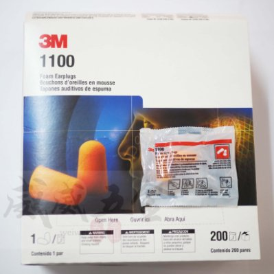 【威威五金】一盒 全新公司貨 3M 1100 軟式耳塞 子彈圓錐型無線耳塞 海绵耳塞 防噪音 防音耳塞 整盒200小包