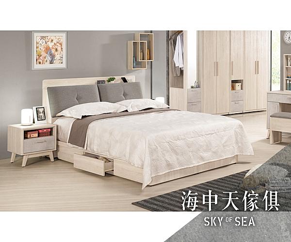 {{ 海中天休閒傢俱廣場 }} G-23 摩登時尚 臥室系列 021-1 漢斯6尺被廚式雙人床