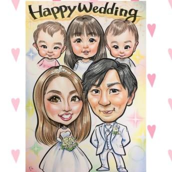 結婚式 記念日 ウェルカムボード☆カップル・家族で♪似顔絵