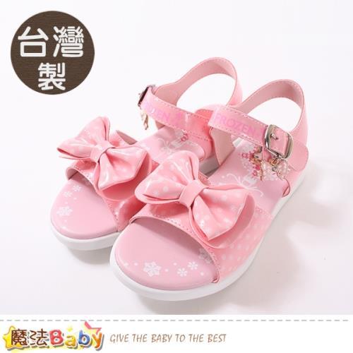 魔法Baby 女童 台灣製冰雪奇緣正版優雅公主涼鞋 sa94133