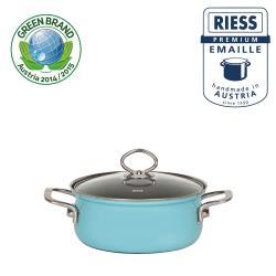RIESS奧地利國寶雙耳陶瓷琺瑯低身湯鍋20CM水晶藍