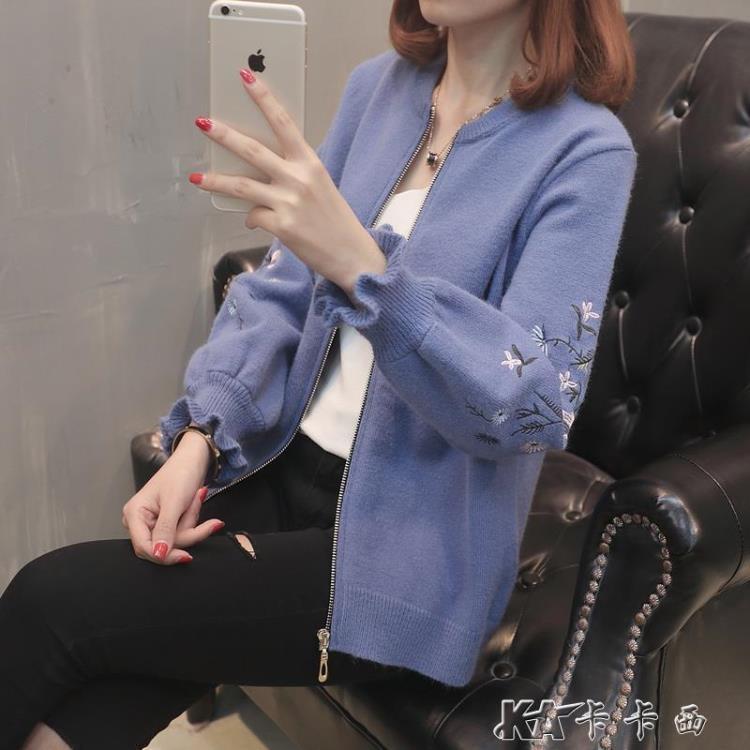 針織外套 女裝網紅毛衣外套女短款寬鬆百搭繡花針織開衫上衣