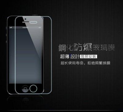 台中手機維修LG K11+/LGK11+/5.3吋 手機保護貼 9H鋼化膜 玻璃保護貼 防爆膜 9H硬度防刮保護膜