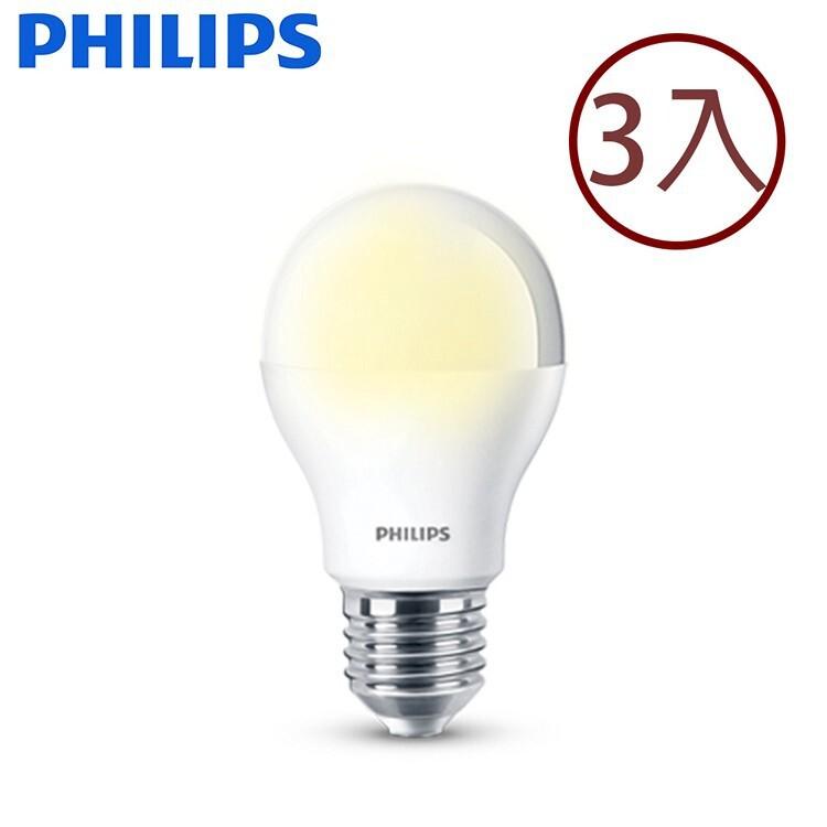 3入-philips飛利浦 led燈泡 11w-燈泡色