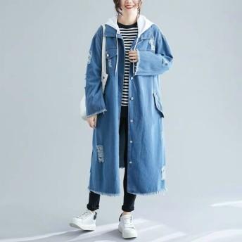 3色☆ デニム ☆ウインドブレーカー コート ロングコート