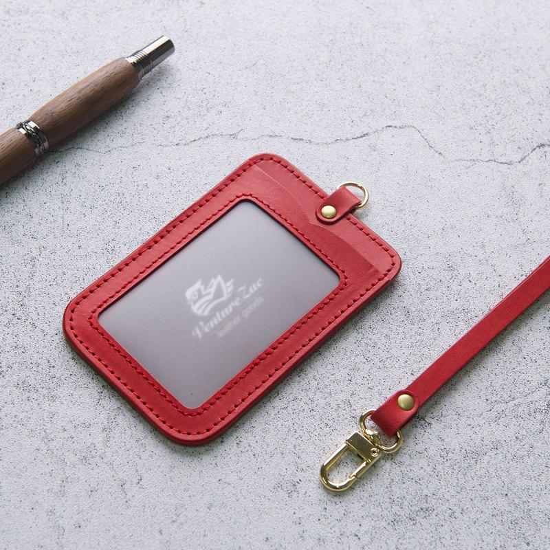 直式證件夾 ID Card Holder / 紅 Red/ 免費刻字 | 聖誕禮物 |