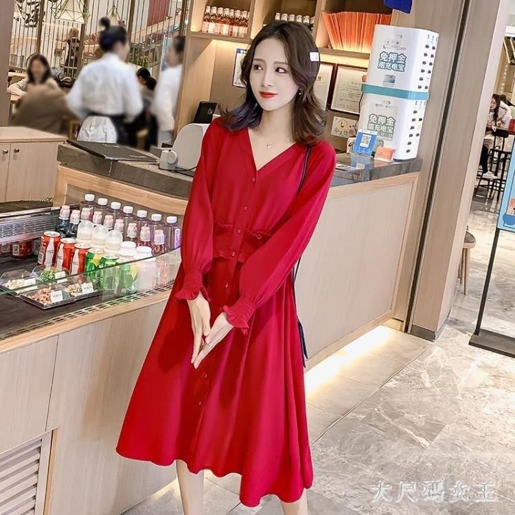 胖MM大碼洋裝 女裝2020春夏裝新款法式復古洋氣減齡顯瘦遮肚連身裙女 BT20593
