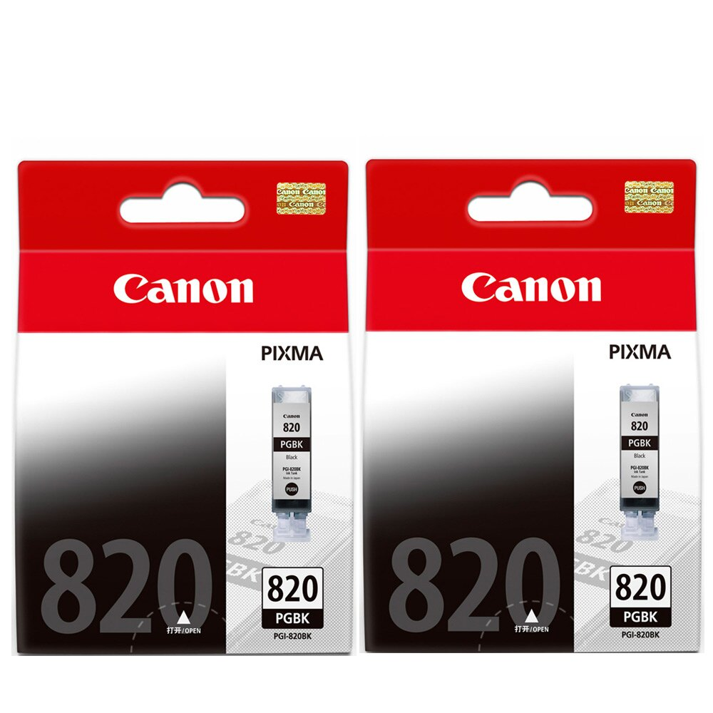 CANON PGI-820BK 原廠黑色墨水組合(2入)