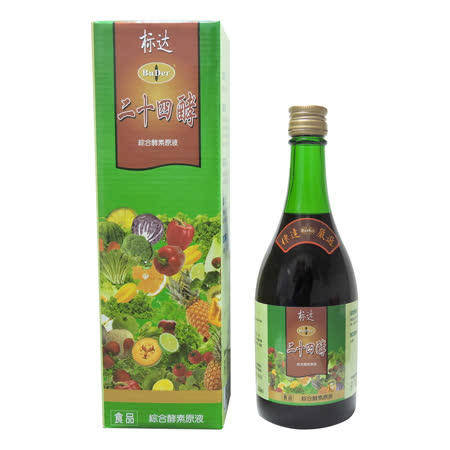 【BuDer 標達】二十四酵綜合酵素原液(500ml/瓶)