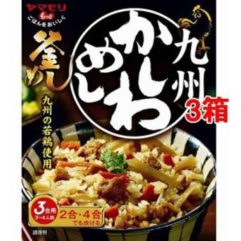 九州かしわめし(210g3箱セット)[混ぜご飯・炊込みご飯の素]