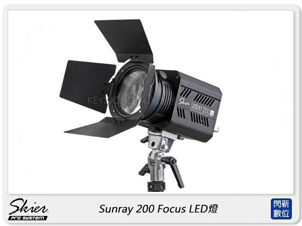 【銀行刷卡金回饋】Skier Sunray 200 Focus LED燈 白光 攝影燈(公司貨)