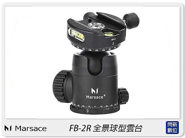Marsace 瑪瑟士 FB-2R 大球體防凍專業全景 雲台(FB2R,公司貨)