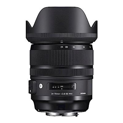 SIGMA 24-70mm F2.8 DG OS HSM ART 變焦鏡