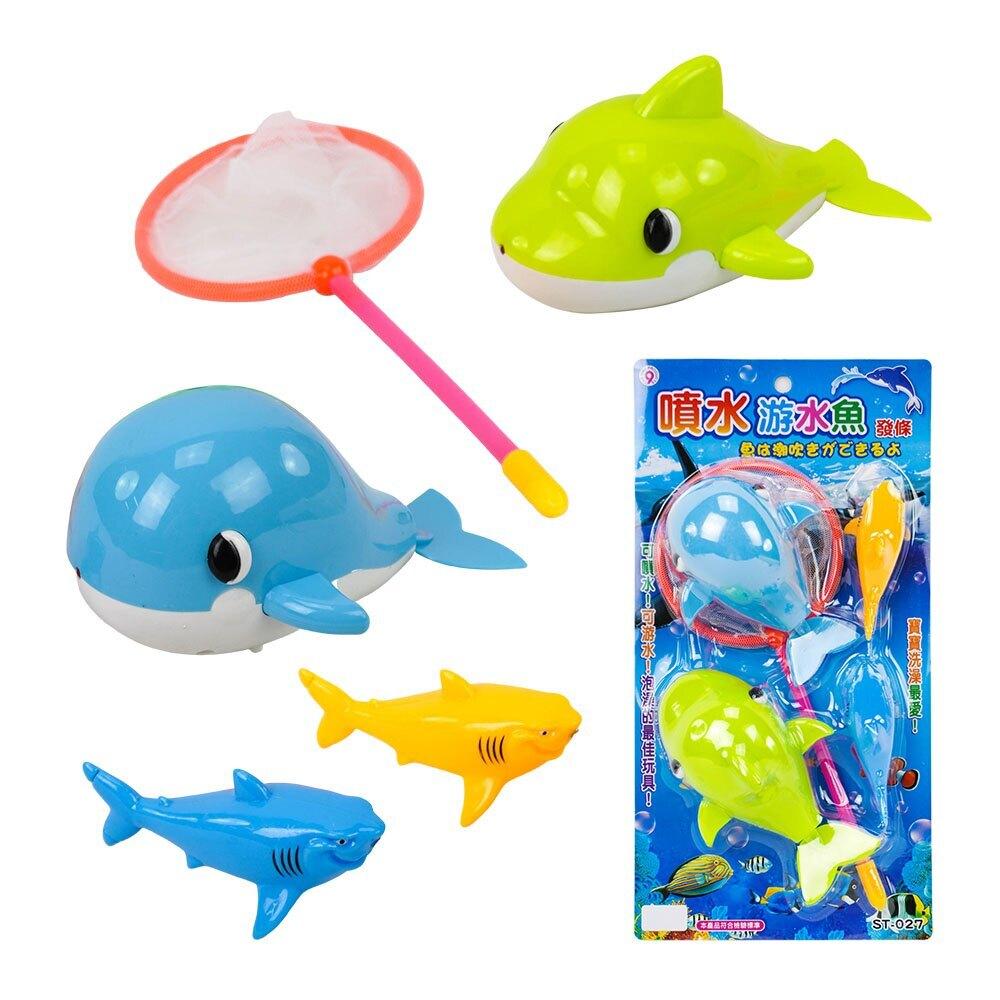 2入發條式噴水鯨魚洗澡玩具(附撈網)(ST027)【888便利購】