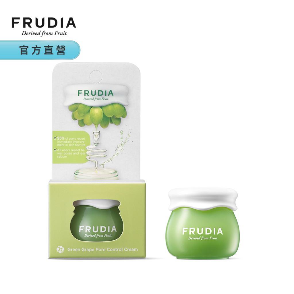FRUDIA 有拭無孔 青葡萄毛孔調理輕凝霜10g