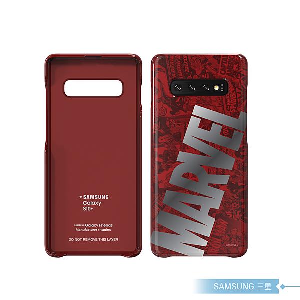 Samsung三星 原廠Galaxy S10+ G975專用 智能背蓋【公司貨】MARVEL