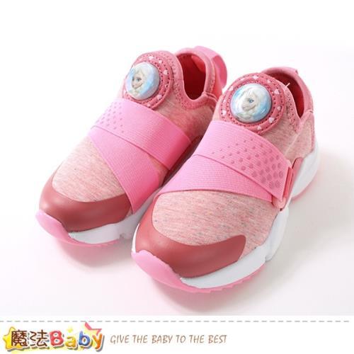 魔法Baby 女童 冰雪奇緣授權正版萊卡伸縮布閃燈運動鞋 sa94432