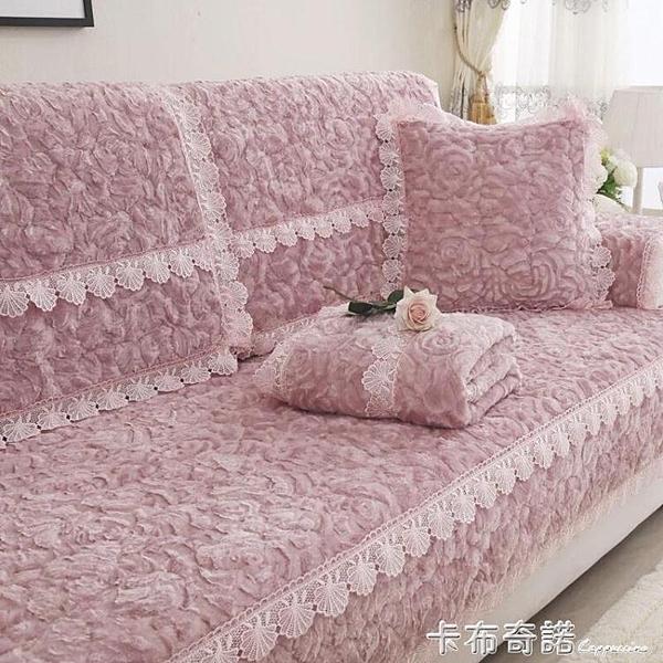 沙發墊毛絨家用冬季簡約現代布藝防滑加厚坐墊定歐式做沙發套罩 聖誕節全館免運