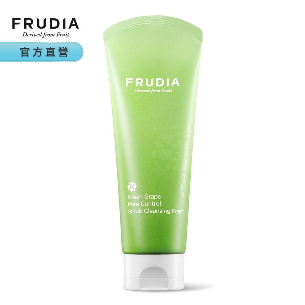 FRUDIA 有拭無孔 青葡萄去角質洗面乳