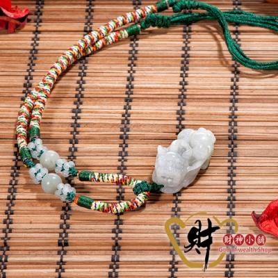 財神小舖 好運連連 緬甸玉貔貅項鍊 五色線-綠 (含開光) DSP-7502