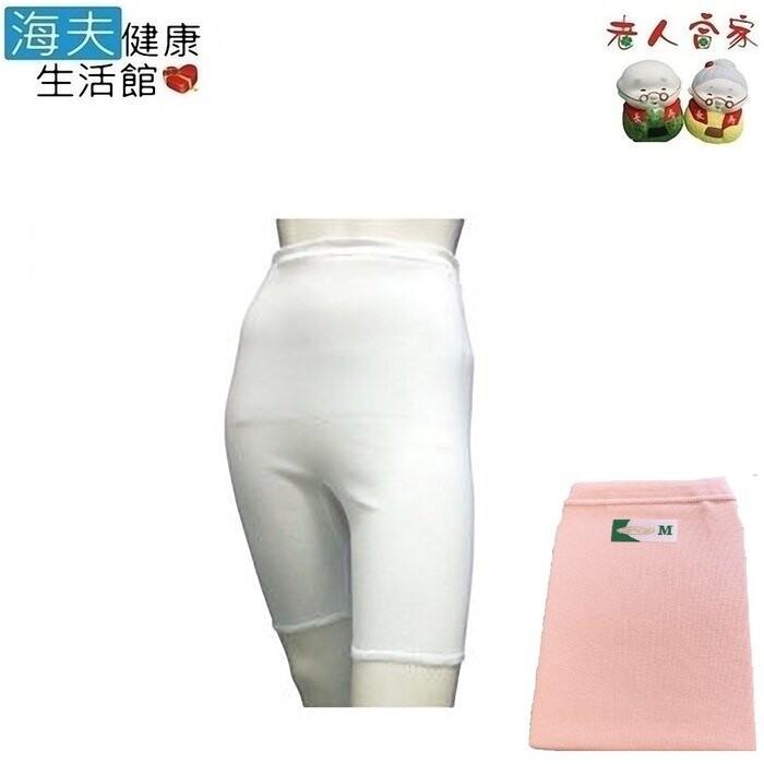 老人當家 海夫神戶生絲 日本製純棉 婦人用 5分衛生褲