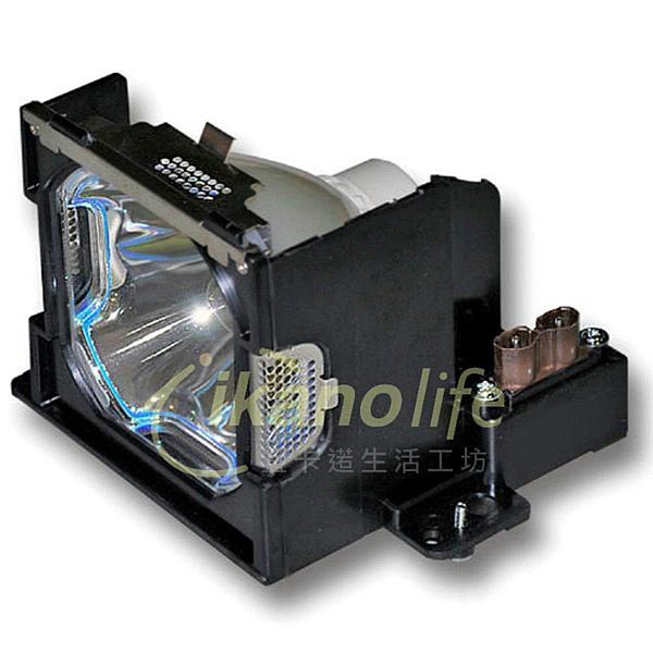SANYO-OEM副廠投影機燈泡POA-LMP38/適用機PLC-XP40E、PLC-XP40B、PLC-XP40UWM