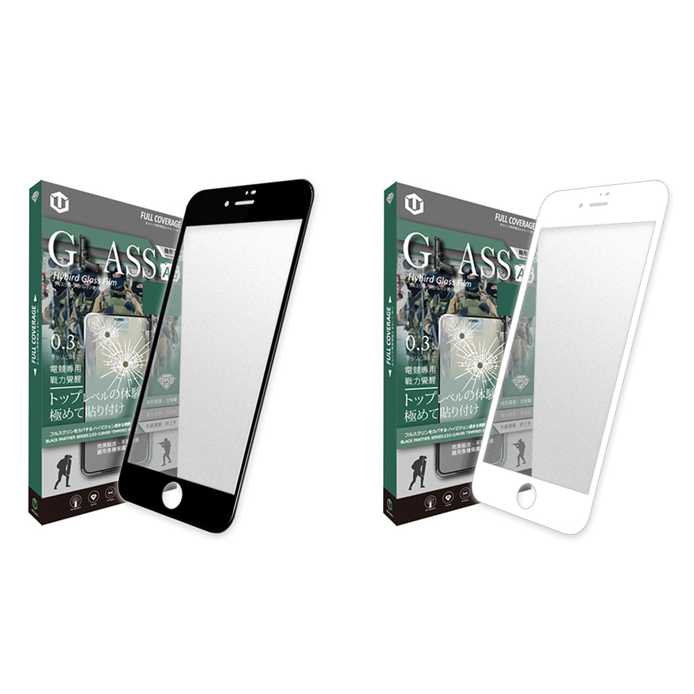 UNIQTOUGH iPhone 7/8/SE2 酷玩電競霧面9H滿版鋼化玻璃保護貼(黑色適用於SE2)