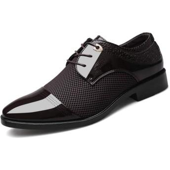 [HSFEO] オックスフォードシューズ メンズ靴 PU エナメル ポインテッドトゥ ロートップ フラット スプライス 動物革模様入り レースアップ 夏 パーティー ビジネス スタイリッシュ カジュアル ヴィンテージ