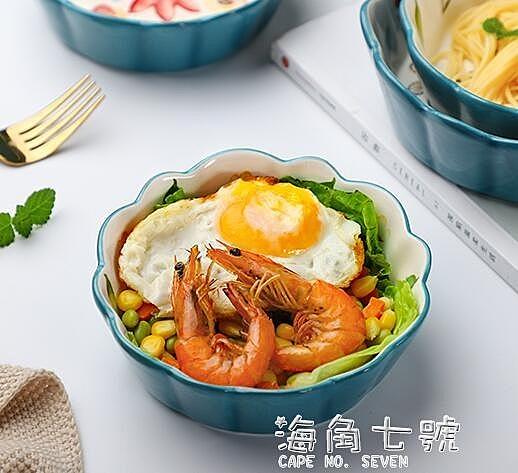 陶瓷日式櫻桃小碗單個裝家用創意個性可愛少女心水果沙拉飯碗餐具 聖誕節全館免運