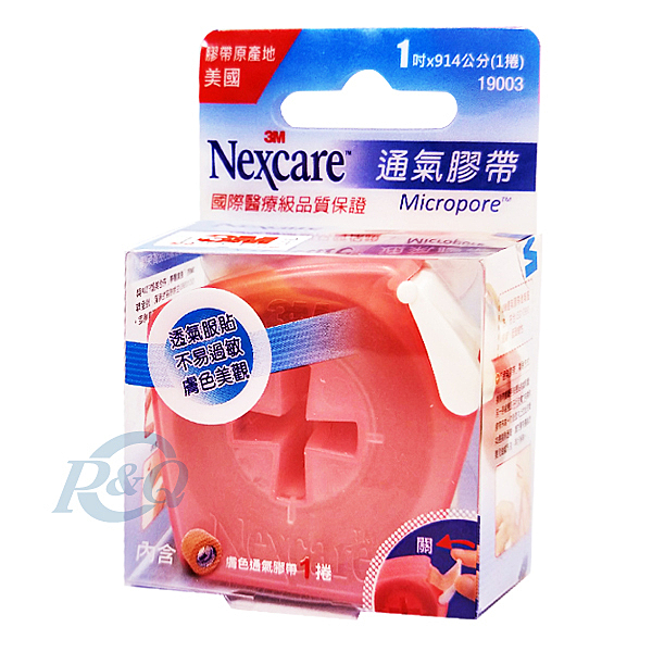3M Nexcare 膚色 通氣膠帶 附防塵台 (1吋X914公分)(1捲)19003 專品藥局【2006887】