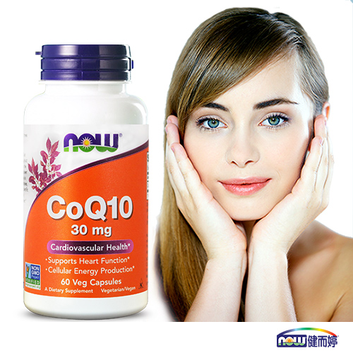 NOW健而婷 精純CoQ10膠囊食品(60顆/瓶)三瓶組