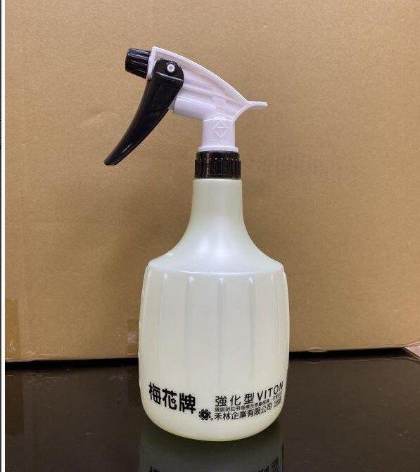 (WC081)(WC245)梅花牌噴霧器1000c.c.~手壓噴瓶