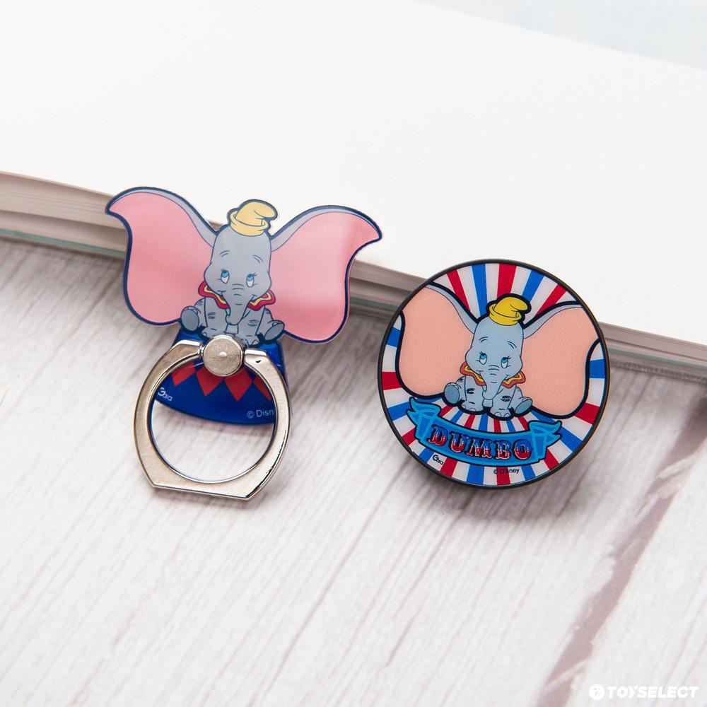 【正版授權】迪士尼小飛象氣囊支架/指環支架