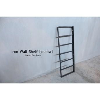 72 [[Iron Wall Shelf (quota size)]送料無料 ウォールシェルフ アイアン 壁付け キッチンシェルフ ランドリーシェルフ
