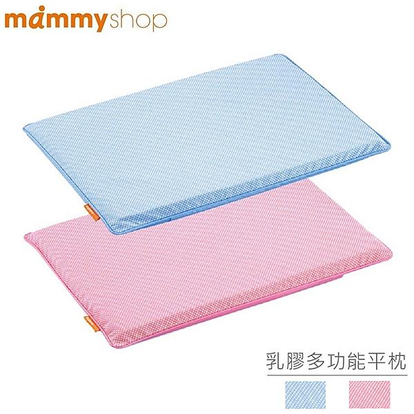 媽咪小站 乳膠多功能平枕 嬰兒枕 寶寶枕頭 0012 好娃娃