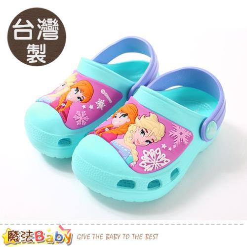 魔法Baby 女童 台灣製冰雪奇緣正版輕量晴雨鞋 sa94025