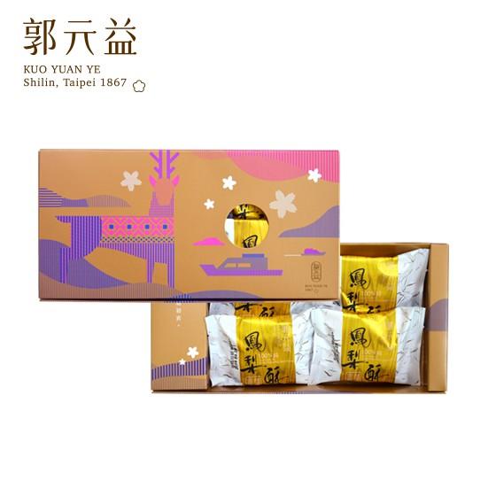【郭元益】100%純鳳梨酥4入(1件2盒)