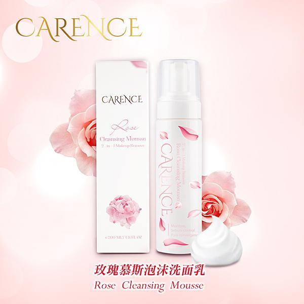 卡蘭絲 - 玫瑰慕斯泡沫洗面乳 - 200ml/瓶