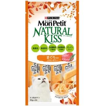 ネスレ モンプチ ナチュラルキッス まぐろ入りチキンゼリー 40g おやつ・猫草
